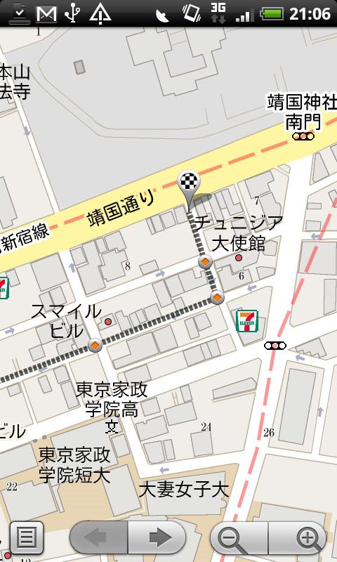 お店までの徒歩経路を表示