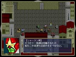 ヒーローたちが戦うターン制のシミュレーションゲーム