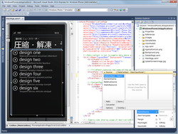 「Visual Studio 2010 Express for Windows Phone」ベータ版