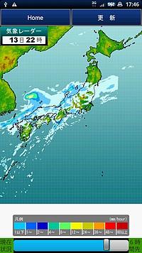 """""""気象レーダー""""画面"""