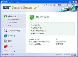 「ESET Smart Security」v4.2
