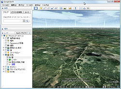 「Google Earth」で雨のアニメーションを表示