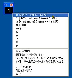 「NoteDesktop」v2.2