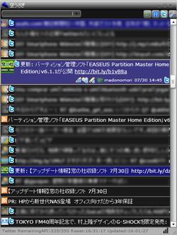 「SoraUsagi」v0.9.8.10