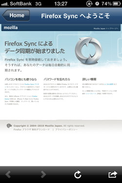 タブ・ブックマーク・履歴をPC上の「Firefox」と同期して内蔵Webブラウザーで閲覧できる