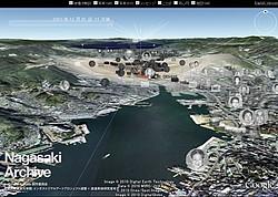 """Nagasaki Archive"""