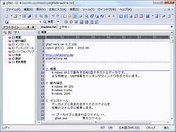 「gPad」v0.7.10d