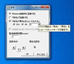 「MagRoleArrow」v1.0.0.0