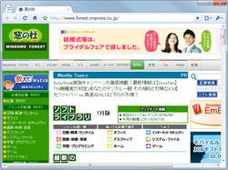"""「Google Chrome」の""""シークレット モード"""""""