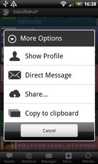 ツイートをタップすることで、TL上に操作ボタンが表示される(1枚目の画像参照)。さらに操作ボタン右端の[+]ボタンをタップすることで、このような追加メニューを表示できる