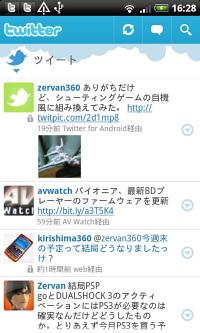 「Twitter」