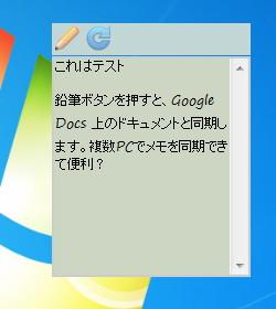 「Cloud Notes」v1.1.1