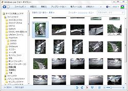 「Windows Live フォト ギャラリー」のメイン画面