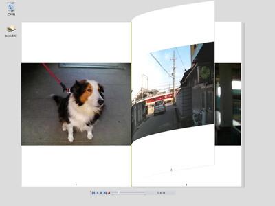 """手でページを繰るような感覚で閲覧できる同社独自の電子書籍""""メディアブック"""""""