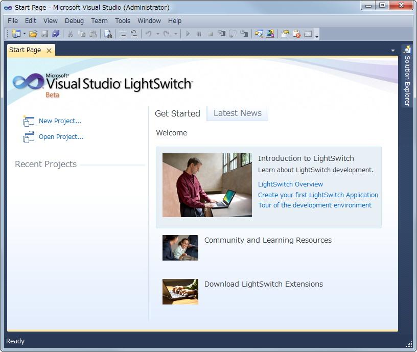 「Visual Studio LightSwitch」Beta 1