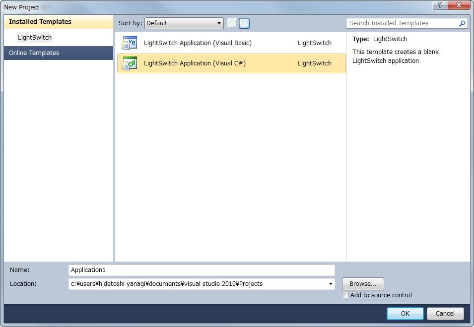 プログラミング言語にはVisual BasicまたはC#を選択できる