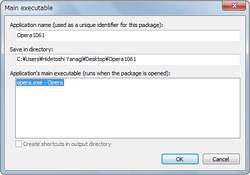最後に仮想化された実行ファイルを利用した際に実行するプロセスを指定すれば、設定は完了