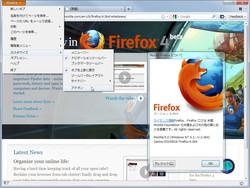 「Firefox」v4.0b4