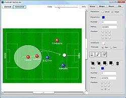 「Football Tactics Air」v1.0