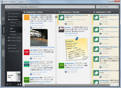 「Seesmic Desktop 2」v1.0.0.1296