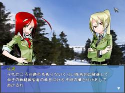 """ストーリーは勝ち気で腕の立つ戦車長""""リズ""""を中心に展開する"""