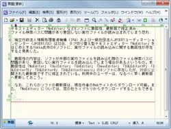 「NoEditor」v1.33.2.1