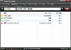 「RADIKO RECORDER」v1.1.2 (build 101109)