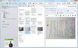 「Evernote for Windows」v4.0.2.3162