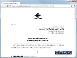 「Google Chrome」v8.0.552.215