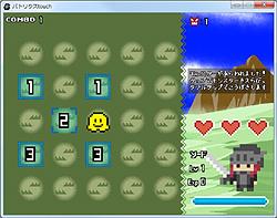 さっそくタッチ操作に対応したフリーゲーム「百人勇者」と「バトリクス」