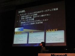 """マークアップ言語""""XAML""""でユーザーインターフェイスを定義。アニメーション効果などもここで定義できる"""