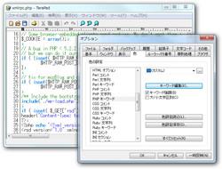 「TeraPad」v1.05