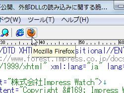 プレビュー用Webブラウザーの設定が「Netscape Navigator」から「Firefox」へ