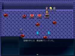 画面構成はオーソドックスなフィールド探索型RPGとなっている