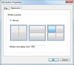 起動したソフトのウィンドウ配置を設定しておける