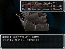 ダンジョン内にはゲーム進行上撃破必須のボス以外にも、賞金首など強力な敵が多数登場する