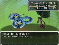 基本システムはオーソドックスだが、要素満載で奥深いダンジョンRPG