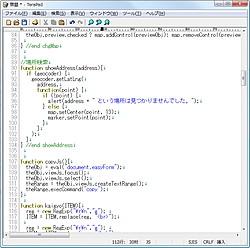 「TeraPad」v1.06