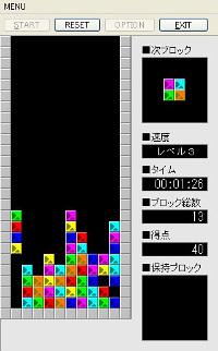 基本はテトリスと同じ。横1列を揃えてブロックを消していこう