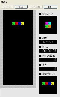 画面右下に[X]キーで保持したブロックは、あとで交換して使うことが可能だ