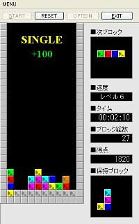 下から灰色ブロックがせり上がる。これは同色を揃えて消すことはできず、横1列を揃えて消すしかない