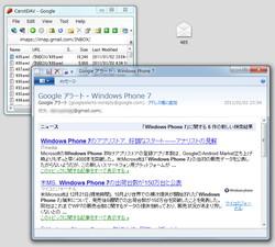 IMAPサーバーからダウンロードしたEMLファイルは「Windows Live メール」などの対応メールソフトを利用して開ける