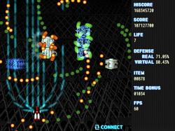 全4ステージのクリアを目指す縦スクロールシューティングゲーム