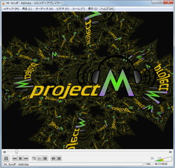 「VLC media player」v1.1.6