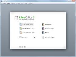 「LibreOffice」v3.3