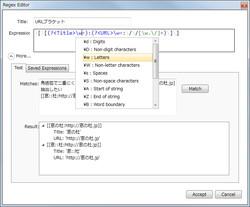 正規表現オブジェクトを生成するコードを入力すると、本拡張機能のダイアログが表示される