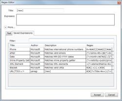 [Saved Expression]タブでは、一度作成した正規表現や、よく利用される正規表現が登録されている
