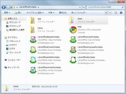 「LibreOffice Portable」v3.3.0