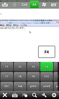 [F1]キーなどのファンクションキーなども入力できる