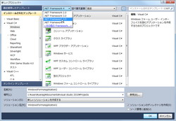 デスクトップアプリからモバイル・Webアプリまでの幅広い分野をカバー